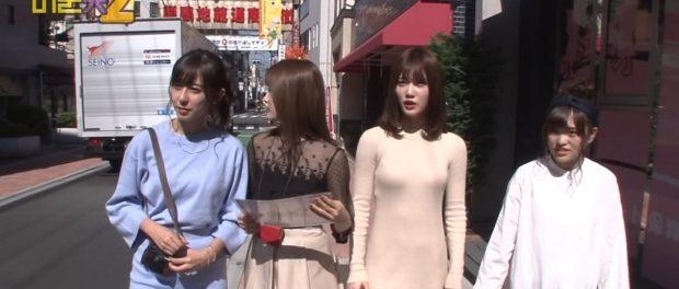 乃木坂46にとんでもない私服を着てる女がいるんだがwwwwwwwwwwwww