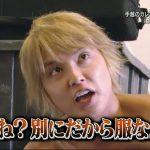 【エンタメ画像】NEWS手越祐也がオシャレに興味がない理由!!!!!!!!!!