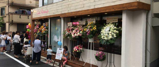 辻ちゃんのハンバーガーショップが連日の大繁盛wwwww普通にうまそうwwwwwww