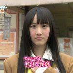 SKEの人気メンバーだった松井玲奈の現在のルックスwwwww
