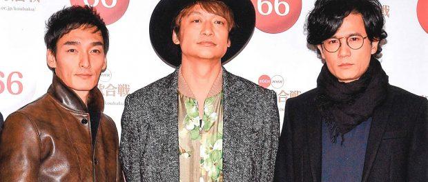 元SMAPの3人、NHK紅白に喧嘩を売る 大みそかに『Abema紅白』放送か