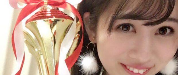 ミスコン「日本一可愛い新入生」グランプリの大脇有紗さんが元SKEだった件wwwwwwwwwwww
