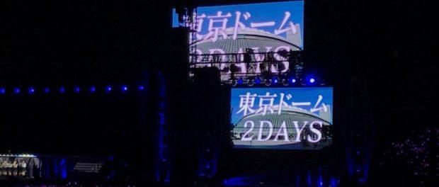 乃木坂ヲタクの民度低すぎwwwww 東京ドーム周辺で騒ぐ迷惑行為 ツイッターで話題に