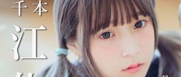 台湾TPE48の美少女が可愛すぎる件wwww なぜ日本は台湾に負けたのか