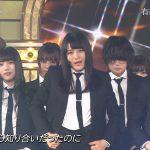 【有線大賞2017】欅坂の平手が口パクすらせず顔が死んでたと話題に(動画あり)