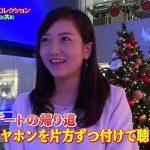 NEWS小山の彼女がまさかのテレビ出演wwwwwwwwwwwwww(動画あり)
