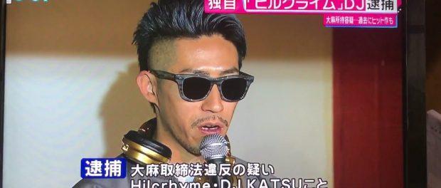 【悲報】ヒルクライム逮捕