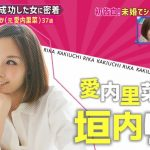 愛内里菜さんの現在wwwwwwwwww