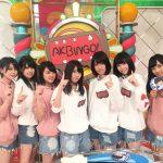 【エンタメ画像】AKBの番組「AKBINGO」のスポンサーが養命酒でワロタ!!!!!!!!!!!!!!!!!!!!!!!!!!!