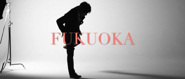 【朗報】ASKA、本格復帰まであと少し レコード会社と契約&ニューアルバムの「大手」ショップでの販売が決定