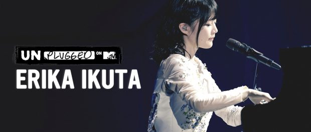 乃木坂の生田絵梨花がソロで「MTV Unplugged」に出演決定wwwww Xmasの夜に世界初の生放送