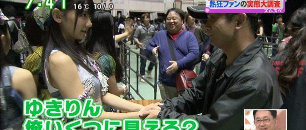 【悲報】AKBメンバーさん、握手会嫌々病を発症してしまう 「坂道は握手会免除されてるのに、なんで私たちだけ・・・」と不満噴出