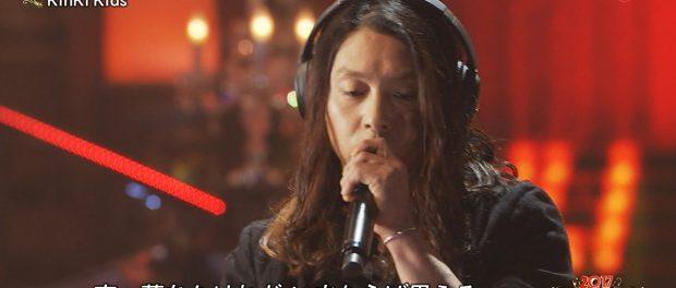 【2017FNS歌謡祭】KinKi Kids 堂本剛がヘッドホンしながら歌ってたけど大丈夫か・・・ まだ耳完治してないんかな?(動画あり)