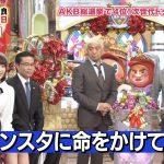 【エンタメ画像】宮脇咲良がインスタ映えのためにマネージャーにやらせてること!!!!!!!!!!!!!!!!!!!!