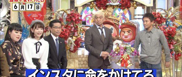 宮脇咲良がインスタ映えのためにマネージャーにやらせてることwwwwwwwwww