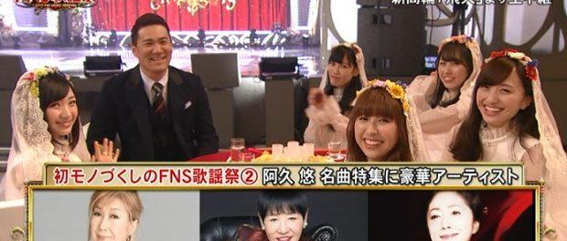 田中将大さんがFNS歌謡祭に出た結果wwwwwwwww
