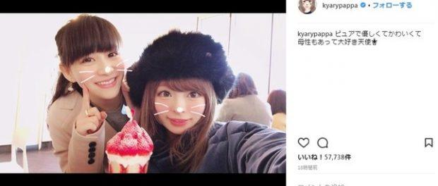きゃりーぱみゅぱみゅとPerfumeあ~ちゃんが韓国旅行wwwwwwwwwwwww