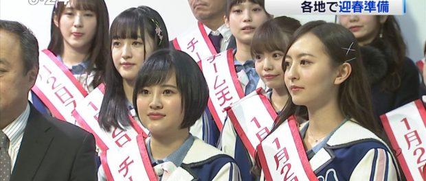 HKT48・兒玉遥、休養のお知らせ
