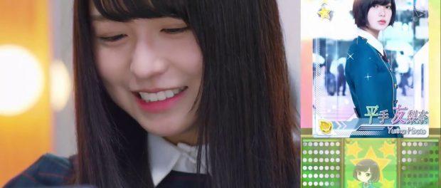 平手友梨奈、遂にセンター陥落か? 欅坂公式アプリ「欅のキセキ」のアイコンが平手から長濱ねるに変更される