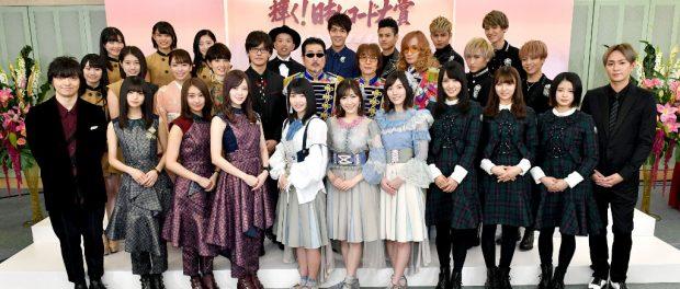 今年の日本レコード大賞候補者達が集まった結果wwwwwwwwwww