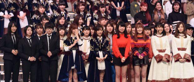 乃木坂46、紅白リハで全アイドルを公開処刑wwwwwwww
