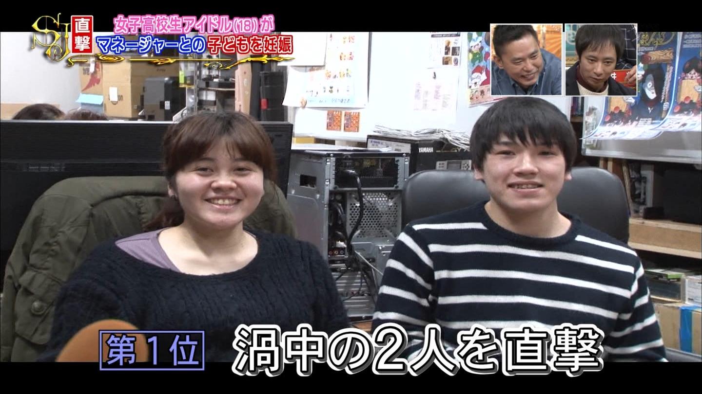 岩渕優希 昨年末結婚&妊娠を発表し炎上した女子高生アイドルの輝星あすかさんとその夫でマネージャーの岩渕優希さんがサンジャポに出演した。