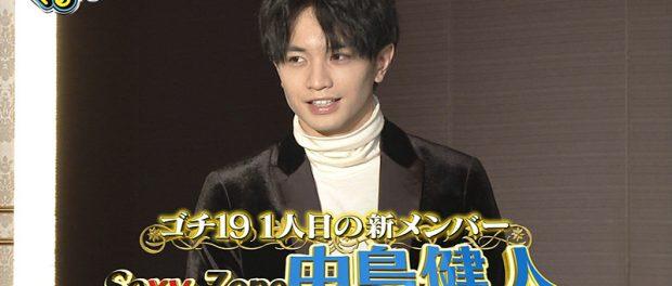 【朗報】ジャニーズ事務所、ゴリ推しタレントを伊野尾から中島健人にチェンジ