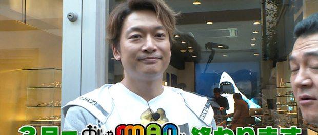 【悲報】香取「おじゃMAP」終了決定 元SMAP3人の地上波レギュラーは3月で終了か