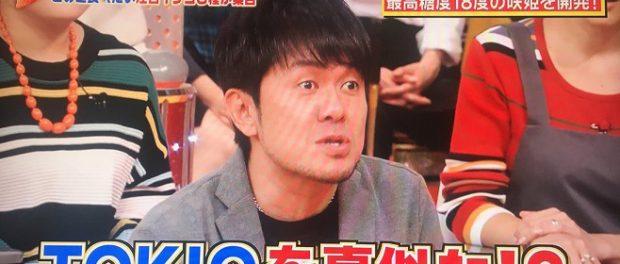 鉄腕DASHみてTOKIOの見よう見まねでイチゴの品種改良をやってみた結果wwww