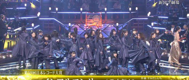 乃木坂が大賞を受賞した2017年レコ大が高視聴率の大勝利wwwwww