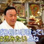 演歌歌手・細川たかしさんの楽屋がこちらwwwwwwwwww