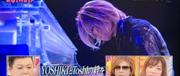 ToshlがX JAPAN再結成を決意した理由wwwwwwwwww