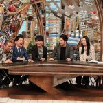 山崎育三郎がMCのスマスマ枠新番組「世界の村のどエライさん」視聴率爆死wwwwwww
