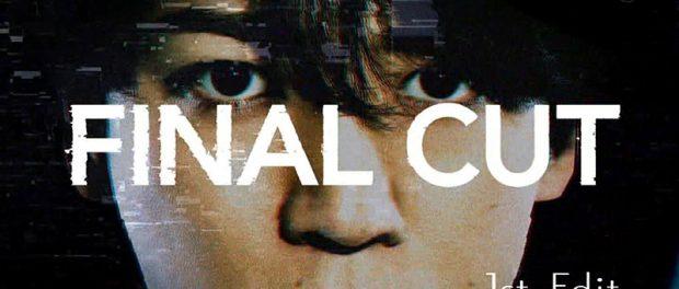 【悲報】亀梨主演のフジドラマ「FINAL CUT」、KAT-TUN再始動でジャニヲタ煽ったのに低視聴率wwww