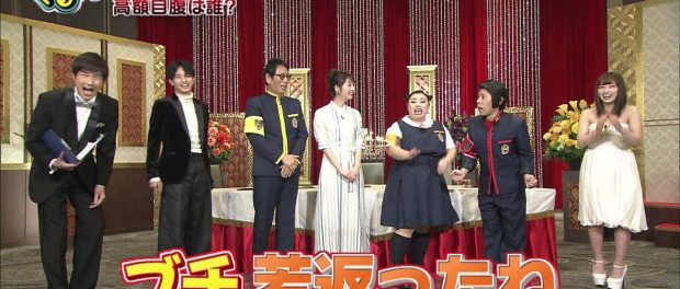 Sexy Zone中島健人と橋本環奈のゴチ加入が発表された「ぐるナイ」視聴率すごいぞwwwwww
