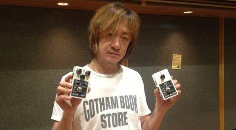 【訃報】ギタリストの弥吉淳二、死去 椎名林檎の元夫