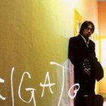 【エンタメ画像】B'zのBANZAI、ARIGATOが駄曲という風潮