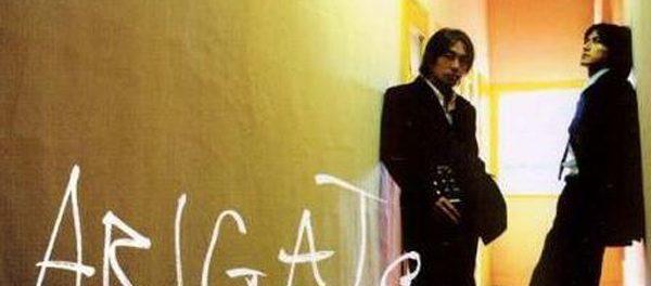 B'zのBANZAI、ARIGATOが駄曲という風潮