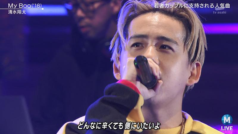 清水翔太、若者に絶大な支持を集めている「My Boo」