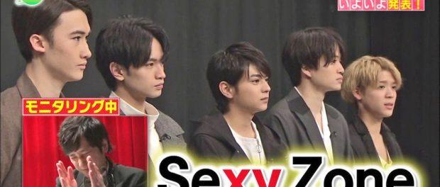 24時間テレビ 2018年メインパーソナリティーはSexy Zone 売れたな(動画あり)