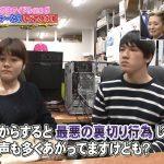 女子高生アイドルの輝星あすか&マネージャーの岩渕優希夫妻がサンジャポに出演した結果wwwwwwww