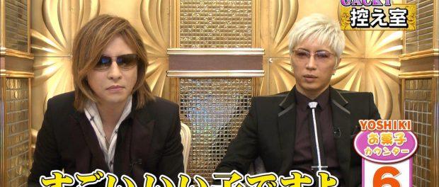 YOSHIKIさん、乃木坂を絶賛してしまう
