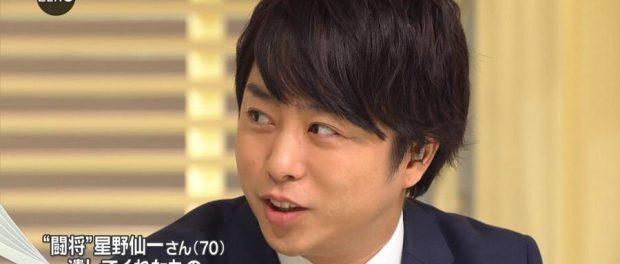【悲報】嵐の櫻井翔さん、やっぱり顔がおかしい NEWS ZEROに生出演