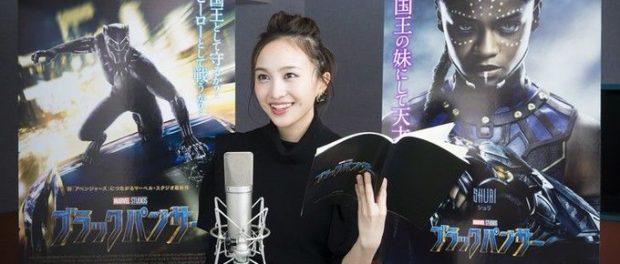 ももクロ百田夏菜子、ハリウッド映画「ブラックパンサー」に吹替で出演決定!
