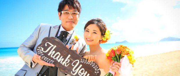 ピコ太郎の嫁妊娠 ピコJr.誕生へwwww