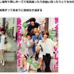 【悲報】乃木坂46、「キンプリ」ヲタだらけだった