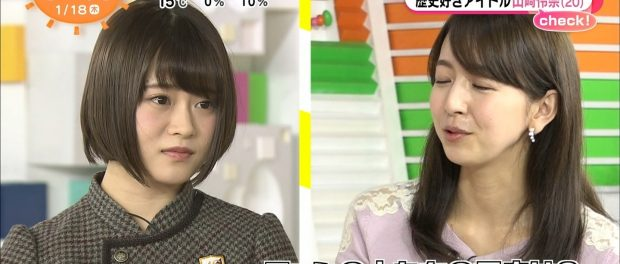 【悲報】めざましテレビで乃木坂にブスがいることがバレてしまう