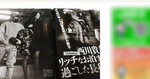 西川貴教と熱愛報道のフリーアナ伊東紗冶子の母親が毒親な件wwww 「伊東家始まって以来の恥さらし」と娘を非難し、西川には「誰か知らないけど謝罪もない社会人として終わってる」