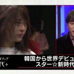 NHK「いま日本国内のダンススクールには韓国でのデビューを夢見る中高生が殺到 韓国の音楽シーンの何が若者をひきつけるのか?」