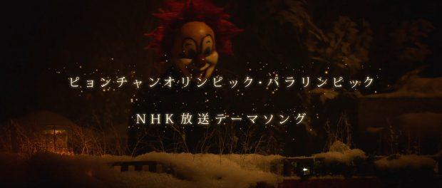 愛媛県民が深夜に大音量でSEKAI NO OWARIを聴かされる事案発生